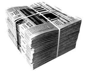 стоимость печати газеты