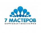 Типография «7 мастеров»