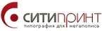 Сити Принт, типографии москвы, полиграфия