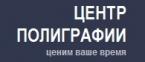 Хорошие традиции, типографии москвы, полиграфия