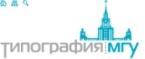 Типография МГУ, типографии москвы, полиграфия